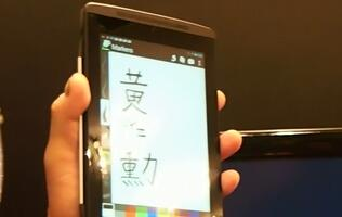 NVIDIA Demonstrates How Image Processing of Tegra 4 Improve Stylus Input
