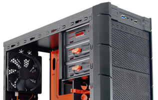 Cougar Introduces Its Archon Gaming Chassis
