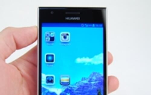 Huawei Ascend P2 – Almost Fast and Furious