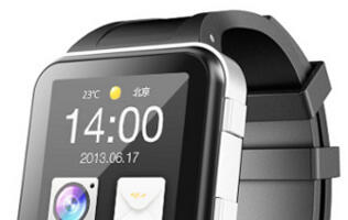 GEAK to Release Android Smart Watch