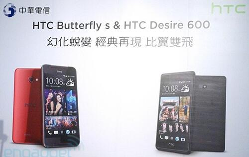HTC Officially Announces the Butterfly S (Update)