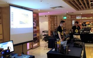 MSI Z87 Motherboard Power User Event
