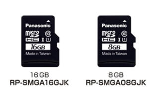 Panasonic Announces Waterproof, Magnetic & Heat Resistant micro SDHC Memory Cards