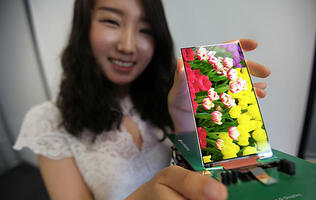 LG Display Unveils World's Slimmest 5.2-inch Full HD LCD Panel