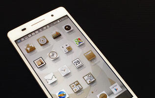 Huawei Ascend P6 - The Showstopper?