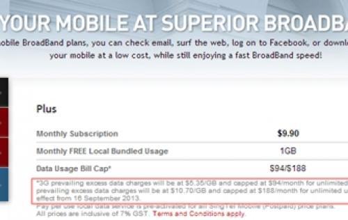SingTel Ending Promotional Rate for 4G Local Excess Data Usage on 15 Sept