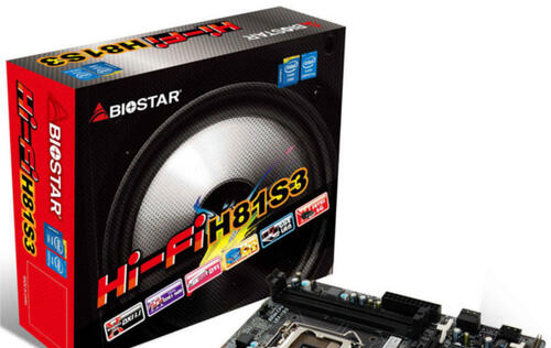 Biostar Launches New Intel H81 Motherboards