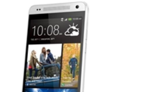 HTC One mini - Say Hello to One Junior