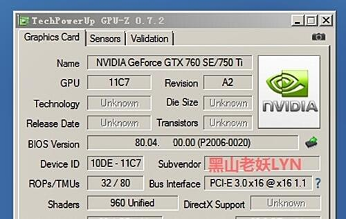 Rumor: NVIDIA Working on the GeForce GTX 750 Ti GPU