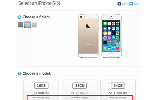 Shipment Date of Apple iPhone 5S Pushed to October (Update: Gold Version Now 'Unavailable')