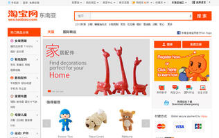 Chinese Online Marketplace Taobao Launches in Singapore (Updated)