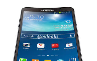 Samsung to Announce Smartphone with Curved Display in October (Update: Leaked Images)