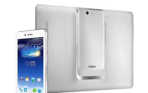 New ASUS PadFone Infinity (late 2013) - Better Performance & Expandable Storage