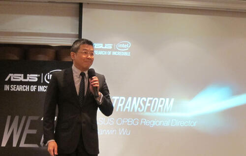 ASUS Launches New Range of Products Focusing on Transformation