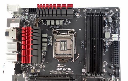 First Looks: MSI Z87M Gaming Motherboard - A Nifty Package