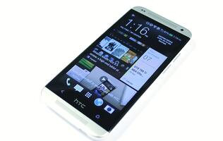 HTC Desire 601 - Ultimate Value Smartphone?