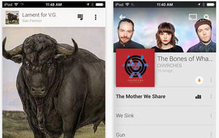 Google Play Music Now Available on iOS