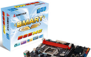 Biostar Introduces B85MG Motherboard for Businesses