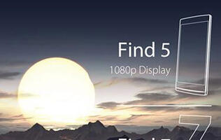 The 2014 Specs Race Has Begun: Oppo Find 7 to Have a 2K Display
