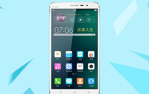The World's First Smartphone with a 2K Display is the Vivo Xplay 3S