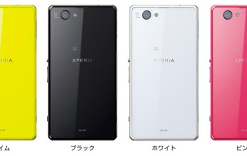 Sony Launches 4.3-inch Xperia Z1 F in Japan
