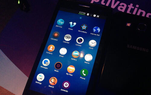 Samsung to Announce its First Tizen OS Smartphone at MWC 2014?