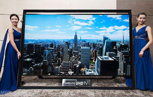 Samsung's 110-inch UHDTV Goes on Sale; Redesigned Smart TV Remote to be Unveiled at CES 2014