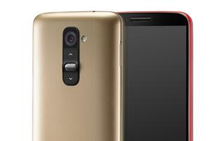 LG Announces Red and Gold G2 for the Lunar New Year