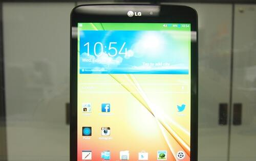 LG G Tablet 8.3 - World's First Full-HD 8-inch Tablet