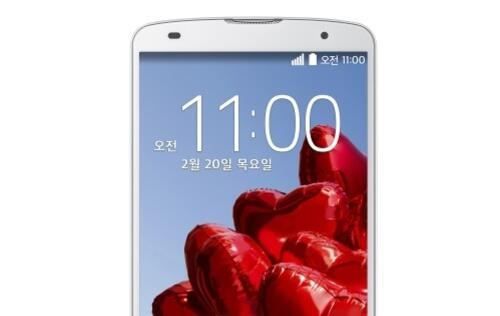 LG Announces 5.9-Inch G Pro 2, Comes with 13MP Camera with OIS+