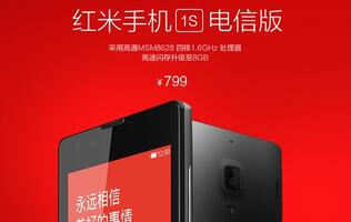 Xiaomi Unveils Redmi 1S in China, Comes with Qualcomm Snapdragon 400 Processor