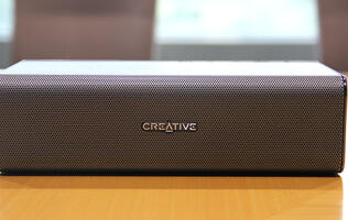 Creative Sound Blaster Roar review