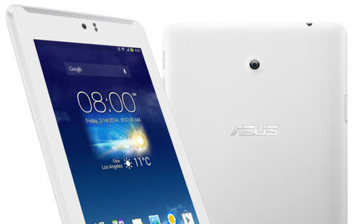 ASUS Exhibits Its Complete Lineup of Mobile Gadgets at the MWC 2014