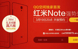 Xiaomi's 5.5-inch Redmi Note Will Have a True Octa-core Processor