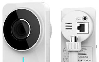 Samsung Techwin Launches First Consumer IP Camera in Singapore