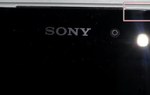 Sony Investigating Reported Gaps Between Front Panel and