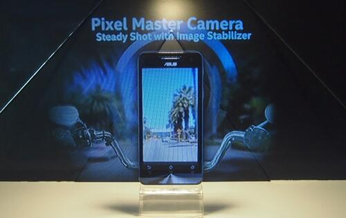 Five Things You Need to Know about ASUS's PixelMaster Camera Technology