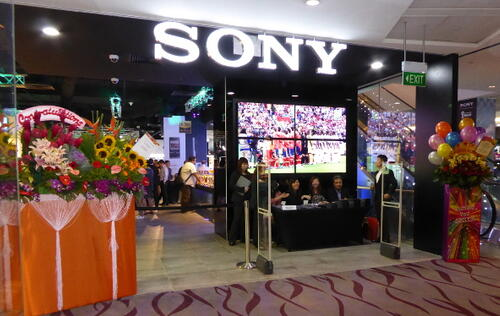 Sony Opens Flagship Store in 313@somerset