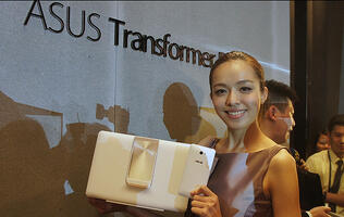ASUS Introduces the New Transfomer Book V and Transformer Book T300 Chi at Computex 2014