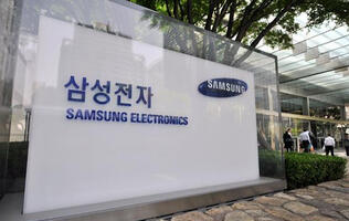 Samsung Warns Investors of Massive Profit Decline