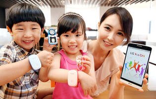 LG Releases New Smart Wristband for Children With Location Reporting