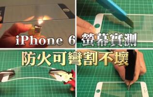 Apple iPhone 6's Rumored Sapphire Display Survives Drop, Hammer and Fire Tests