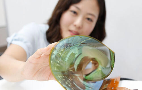 LG Display unveils 18-inch flexible and transparent OLED panels