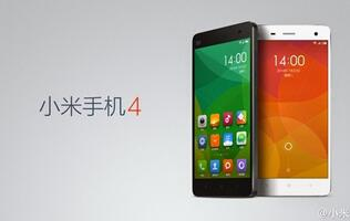 Xiaomi unveils 5-inch Mi 4 smartphone, priced at S$400 (16GB) and S$500 (64GB)