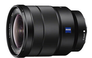 Sony introduces new constant f/4 full-frame wide-angle zoom for Alpha E-mount cameras