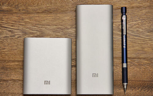 Xiaomi 16,000mAh Mi Power Bank review: Get it if you need to charge 2 devices fast