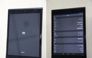 Photos of alleged Xiaomi's Mi Pad 2 leaked, rumored to run on Intel processor