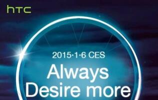 HTC schedules press conference on January 5 at CES 2015 (Update)