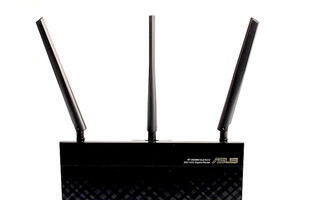A feature on Netgear Nighthawk AC1900 Smart WiFi Router R7000