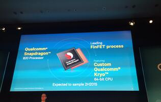 Qualcomm announces Snapdragon 820, Zeroth platform and Ultrasonic fingerprint scanner at MWC 2015
